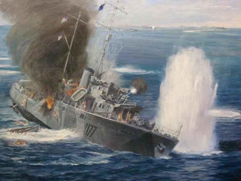 HMAS Yarra 2